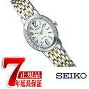 【正規品】セイコー ドルチェ&エクセリーヌ SEIKO DOLCE&EXCELINE レディース腕時計 ソーラー ホワイト ゴールド SWCQ051