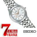 【正規品】セイコー エクセリーヌ SEIKO DOLCE EXCELINE クォーツ レディース 腕時計 SWDL099