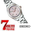 【正規品】セイコー セレクション SEIKO SELECTION 電波 ソーラー 電波時計 レディース 腕時計 ピンク SWFH076