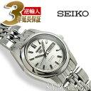 【逆輸入SEIKO5】セイコー5 レディース 自動巻き 腕時計 シルバーロゴダイアル ステンレスベルト SYMA27K1