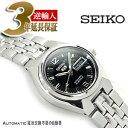 【逆輸入SEIKO 5】セイコー5 自動巻き+手巻き レディース腕時計 ブラックダイアル シルバーステンレスベルト SYMK33K1