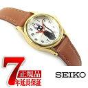 【正規品】セイコー アルバ SEIKO ALBA 魔女の宅急便 クォーツ レディース 腕時計 シルバー ACCK405