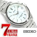 【正規品】セイコー アルバ SEIKO ALBA ソーラー 電波 メンズ 腕時計 10気圧防水 電波時計 ホワイト AEFY504
