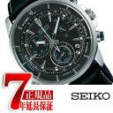 【正規品】セイコー ワイアード SEIKO WIRED セイコー SEIKO 腕時計 メンズ ザ・ブルー THE BLUE クロノグラフ AGAW448
