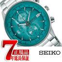 【正規品】セイコー ワイアード SEIKO WIRED TOKYO SORA クオーツ クロノグラフ メンズ 腕時計 AGAW451