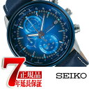【SEIKO WIRED】セイコー ワイアード TOKYO SORA クオーツ クロノグラフ メンズ 腕時計 WENA 替えベルト付き 限定モデル AGAW713【あす楽】