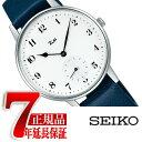 【正規品】セイコー アルバ リキ ワタナベ SEIKO ALBA Riki Watanabe 腕時計 メンズ 薄型 ホワイト AKPK430