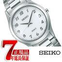 【正規品】セイコー ドルチェ&エクセリーヌ SEIKO DOLCE&EXCELINE セイコー ドルチェ SEIKO DOLCE ソーラー 腕時計 ペアウォッチ メンズ ホワイト SADL013
