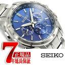【正規品】セイコー ブライツ SEIKO BRIGHTZ 武藤選手着用モデル ソーラー電波 クロノグラフ メンズ 腕時計 コンフォテックス SAGA191