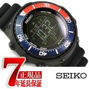 【おまけ付き】【SEIKO PROSPEX】セイコー プロスペックス フィールドマスター FIELDMASTER LOWERCASE プロデュース ソーラー メンズ 20気圧防水 デジタル 腕時計 SBEP003「刻印無料キャンペーン実施中」