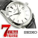 【22日まで!最大3千円オフクーポン】【GRAND SEIKO】グランドセイコー クオーツ メンズ 腕時計 SBGX295