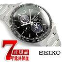 【正規品】セイコー スピリット スマート SEIKO SPIRIT SMART ソーラー 腕時計 メンズ クロノグラフ ブラック SBPJ025