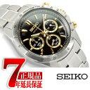 【SEIKO SPIRIT】セイコー スピリット クオーツ クロノグラフ 腕時計 メンズ ブラック×ゴールド SBTR015【あす楽】