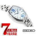 【7年保証】【正規品】セイコー SEIKO ルキア LUKIA ソーラー 電波 レディース 腕時計 SSQW027