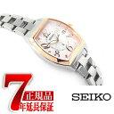 【7年保証】【正規品】セイコー ルキア SEIKO LUKIA ソーラー 腕時計 レディースSSVN026