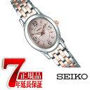 【正規品】セイコー セレクション SEIKO SELECTION ソーラー 腕時計 レディース ピンク SWFA171