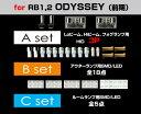 【クーポン配布中】 A3Pset+Bset+Cset!!パッケージ