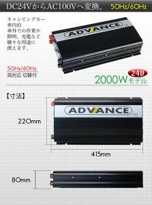 24VDC/AC����С��������2000W�ִ�4000W50/60Hz���ع����DC����AC100V���Ѵ����ɺҥ��å�/�۵�/ȯ�ŵ��ۡڹ��'��ۡ��ɺ�����/�ײ�����/�ʰ¡�