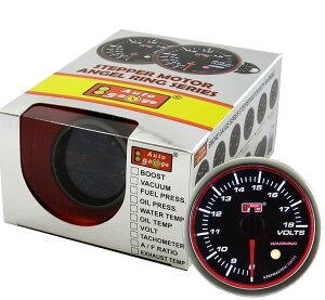電圧計オートゲージ52ΦRSMワーニング機能付【電子式】スモークレンズ52mmホワイトLEDAutoGaugeエンジェルリング