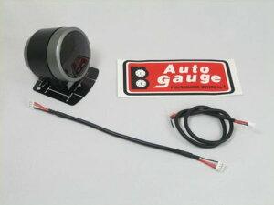 オートゲージ電圧計RSM52ΦエンジェルリングホワイトLEDワーニング機能付送料無料52RMVOB