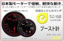 【ポイント10倍】 オートゲージ ブースト計 52Φ 追加メーター 日本製 モーター エンジェルリング スモークレンズ ホワイト/アンバーLED [メーター led autogauge 52mm ドレスアップ 車 改造] 送料無料 458BO52