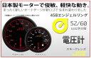 【ポイント10倍】オートゲージ 電圧計 60Φ 追加メーター 日本製 モーター エンジェルリング スモークレンズ ホワイト/アンバーLED [メーター led autogauge 60mm ドレスアップ 車 改造] 送料無料 458VO60