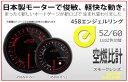 【ポイント10倍】オートゲージ 空燃比計 60Φ 追加メーター 日本製 モーター エンジェルリング スモークレンズ ホワイト/アンバーLED [メーター led autogauge 60mm ドレスアップ 車 改造] 送料無料 458AFR60