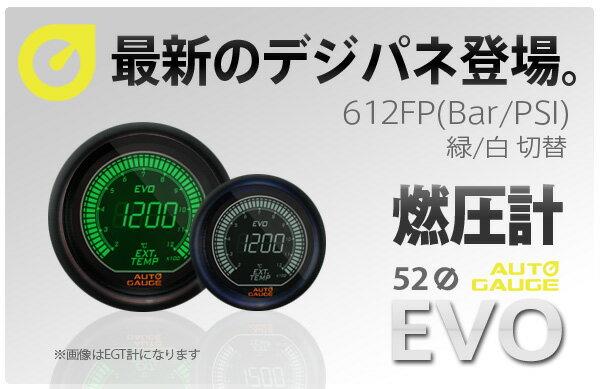 【ポイント10倍】オートゲージ 燃圧計 52Φ...の紹介画像2