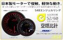 【ポイント10倍】オートゲージ 空燃比計 52Φ 追加メーター 日本製 モーター エンジェルリング スモークレンズ ホワイト/アンバーLED ピークホールド機能付 [メーター led autogauge 52mm ドレスアップ 車 改造] 送料無料 548AFR52