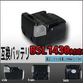 日立 バッテリー BSL1430 互換バッテリー 14.4V 3000mAh インパクトドライバ WH14DBAL WH14DBL WH14DSL FWH14DSL WH14DCL HITACHI 送料無料 BATH01 0722retail_coupon