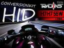 超薄型HID オリジナルデジタルバラスト採用フルキット 55W H7 2灯 6000K 8000k 10000k 15000k 30000k ケルビン数選択 車...