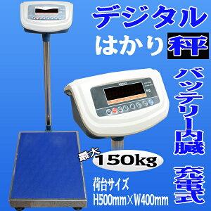 充電式デジタルクレーンスケール吊秤1トン