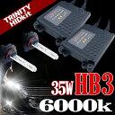 HIDキット スバル フォレスター SG5 9 ハイビーム (平成17.1-19.11) 12V 35W 9005 HB3 6000K 送料無料 AARB306 10P03Dec16