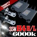 HIDキット ベンツ 190E W201 ヘッドライト(昭和59-平成5) 12V 35W H4 Hi Lo スライド式 6000K 送料無料 AARHL06