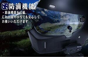 【バイク/車/携帯】Bluetoothワイヤレスインカムインターコム1000m【高品質】【通信機器/走行中/ハンズフリー】