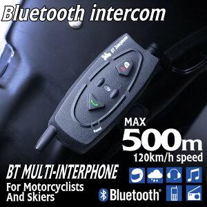 Bluetoothワイヤレスインカムインターコム500m