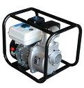 エンジンポンプ 4サイクル ガソリン 3インチ 80mm 洗浄 散水 灌水 揚水 ウォーターポンプ コンパクト 小型 汲み上げポンプ 送料無料 A30