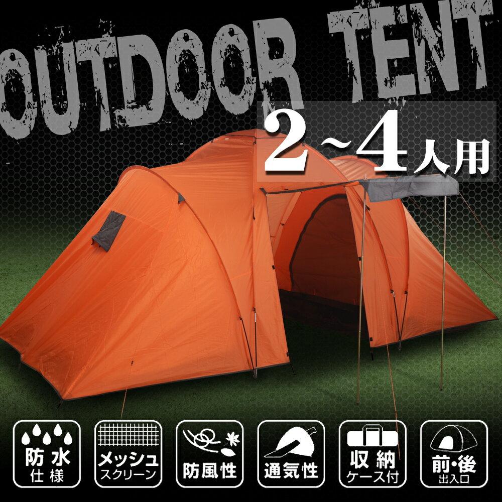 ポイント10倍設営動画有りテントキャンプ3ルームテント2人用3人用4人用日よけフルクローズキャンプテ
