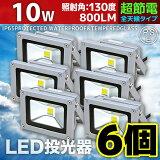 ��6�ĥ��åȡ�LED ����� 10W 100W���� LED����� ����� 6000K ����120�� �ɿ�ù� 3m�������դ� ��led�饤�� ����� ������ ������ ����� ��־��� �ʥ����� ���� ���� ���� ���� �͵��� ����̵�� A42A