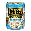 純缶ミニ 3P しらす入り(65g×3缶) [キャットフード]