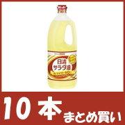 【まとめ買い】日清サラダ油 (1300g×10個)