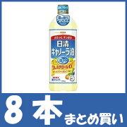 【まとめ買い】日清キャノーラ油 (1000g×8個)