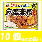 【まとめ買い】永谷園 麻婆春雨 中辛 (143g×10個)