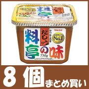 【まとめ買い】マルコメ 料亭の味 だし入り(750g×8個) [だし入りみそ]