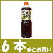 【まとめ買い】ヤマサ昆布つゆ (1L×6個)