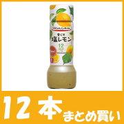 【まとめ買い】リケンのノンオイル 青じそ塩レモン (190ml×12個)