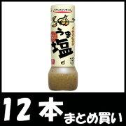 【まとめ買い】リケンのノンオイル くせになるうま塩 (190ml×12個)