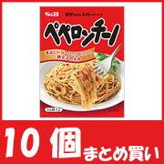 【まとめ買い】まぜるだけのスパゲッティソース ペペロンチーノ(44.6g×10個)
