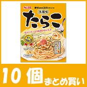 【まとめ買い】まぜるだけのスパゲッティソース 生風味たらこ(53.4g×10個)