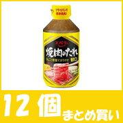 【まとめ買い】エバラ 焼肉のたれ甘口 (300g×12個)